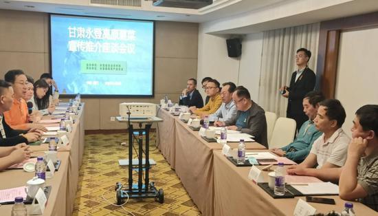 甘肃永登高原夏菜宣传推介座谈会在厦门举行
