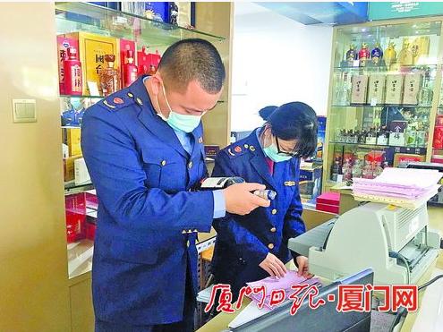 无中文标签洋酒回收再卖?涉案商行被罚35000元