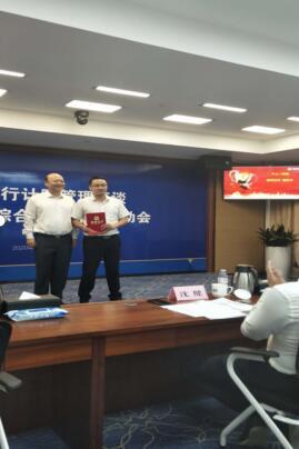 恒丰银行福州分行在2020年金融统计业务竞赛中喜获佳绩
