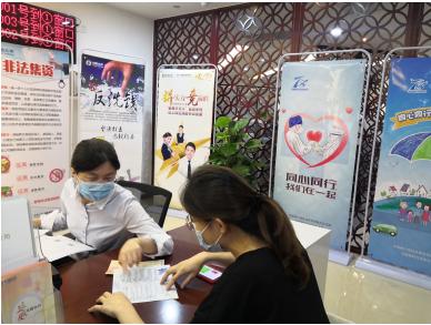 """同心同行,我们在一起守护幸福家 太平人寿泉州支公司开展""""7.8全国保险公众宣传日"""""""