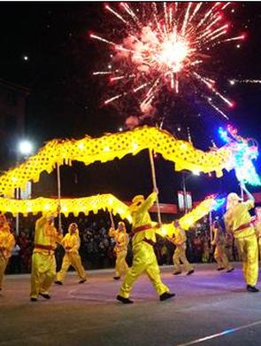 三元区举行2019年龙灯文化旅游节