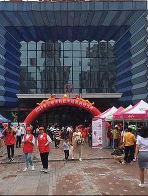 2019年三明市科技活动周正式启动
