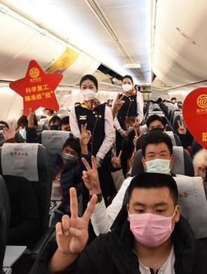 福州包机接送云南籍务工人员返榕