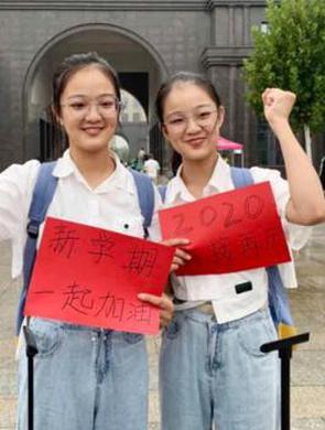 福建双胞胎姐妹同校同专业同宿舍