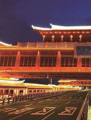 世界跨径最大最长廊桥交工验收