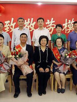 厦门6人当选全国劳模和先进工作者