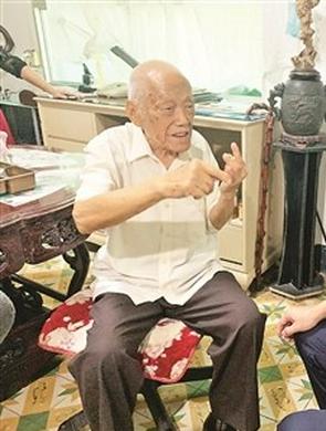 厦门百岁老兵为河南救灾捐万元