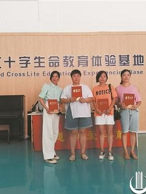南安:四名好友的最美約定 結伴登記捐獻遺體器官