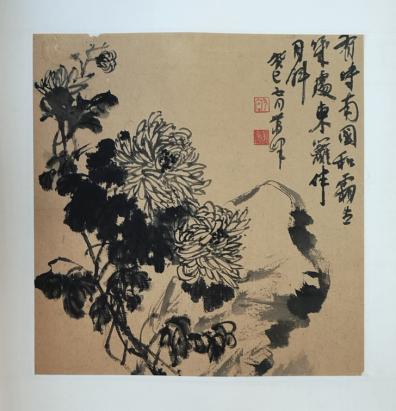 梅·兰·竹·菊(纵:32厘米 横:32厘米)