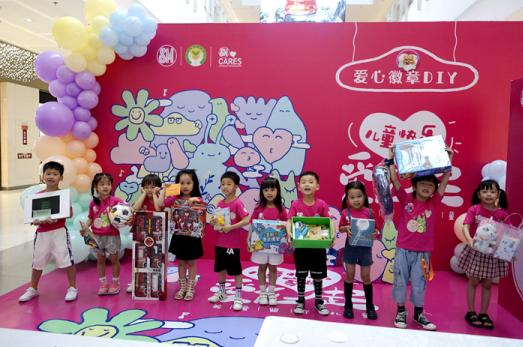 2021SM小童星参与爱心公益