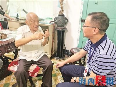 抗戰老兵應宏鈞講述當年往事。