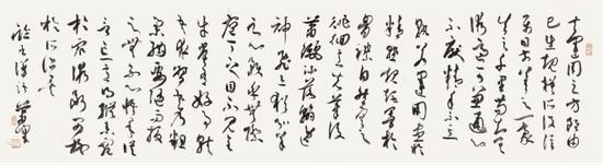 萧峰作品《孙过庭 书谱》(草书 纵:35厘米 横:137厘米)