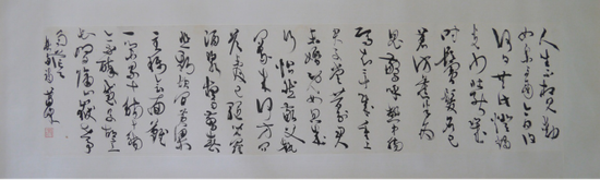 萧峰作品《杜甫诗·赠卫八处士》(草书 纵:35厘米,横:137厘米)