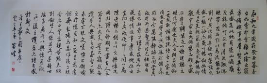萧峰作品《王羲之·兰亭序》(行书 纵:49厘米,横:180厘米)