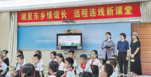 一堂堂网络课程开进学校,孩子享受到优质教育。(本报记者 郭筱淳 摄)