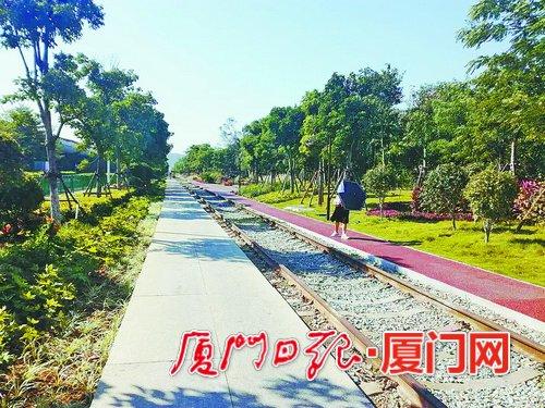 改造后,自贸区铁路公园风景宜人 (本组图/厦门自贸片区管委会提供)