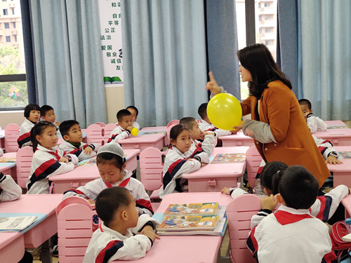 梅列区第二实验学校:爱与责,暖春行开学式系列活动
