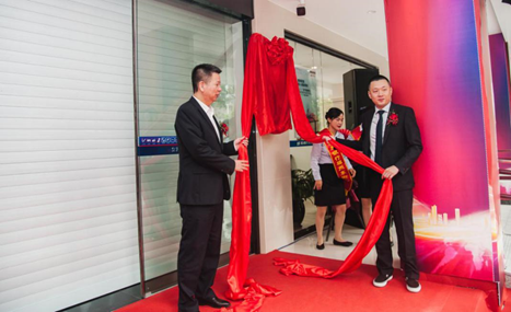 新起点 新服务——浦发银行福州东街支行盛大开业