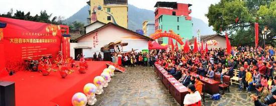 三明:大田华兴首届油茶旅游文化节开幕