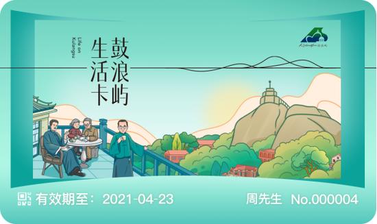 新浪专访:现代东方文化生活方式品牌原物三生创始人 邱云飞