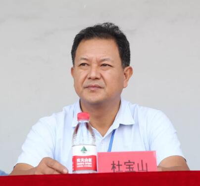 三明市综治办副主任、市扫黑办副主任 杜宝山
