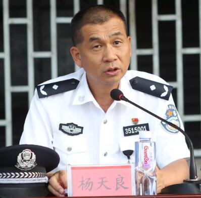 福建省清流监狱监狱长杨天良