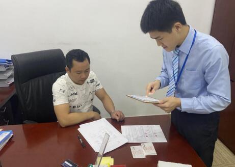 """民生银行福州分行引金融活水倾力服务""""六稳六保"""""""