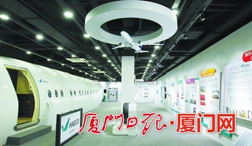 中国(厦门)全球一站式航空维修基地展厅。