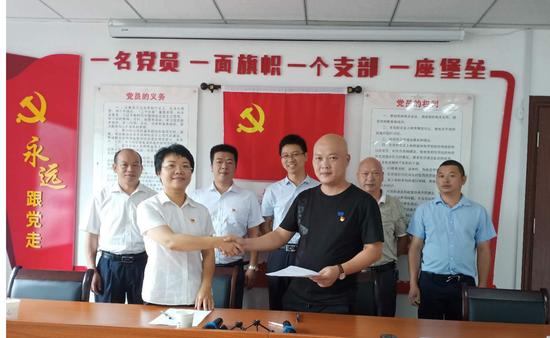 邮储银行尤溪县支行:党建共建引领农村金融助力乡村振兴