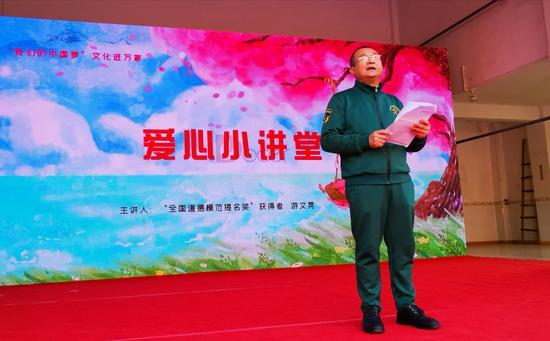 """厦门市湖里区2020年1月6日在钟宅社区举办""""三下乡""""进社区惠民活动2"""