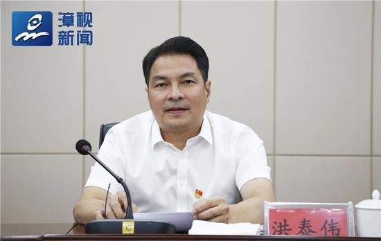洪泰伟同志任中共东山县委书记