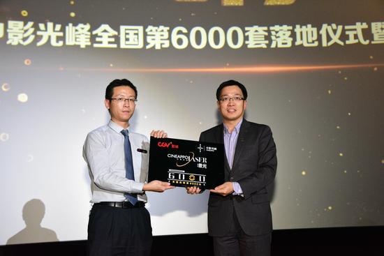 感受LV级体验 中影光峰第6000套激光光源落地福州CGV影城