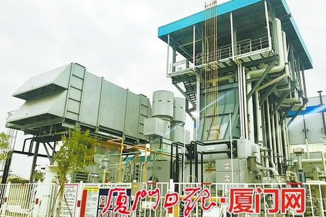 省内首座天然气分布式能源站 在集美区正式投产