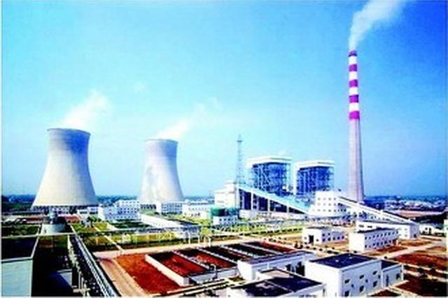 晋江推行环保违法企业公开道歉制度 12家企业刊发道歉书