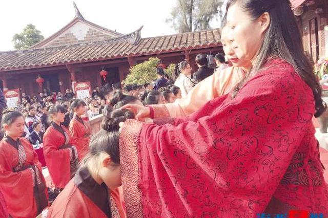 厦门:同安一中756名学生在孔庙参加18岁成人礼