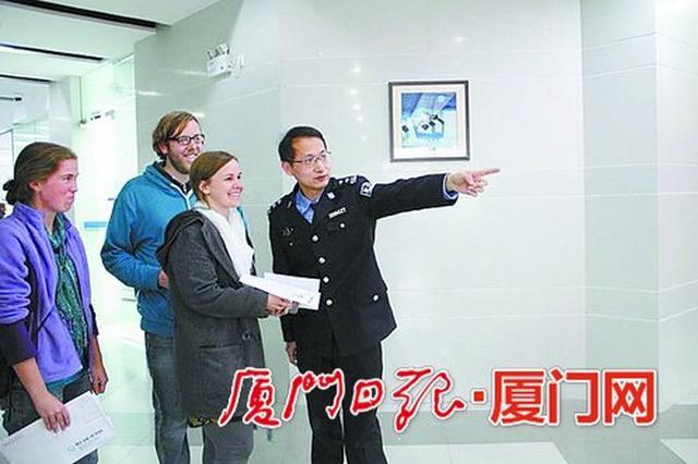 厦门五项出入境新政吸引国际人才 政策于12月15日实施