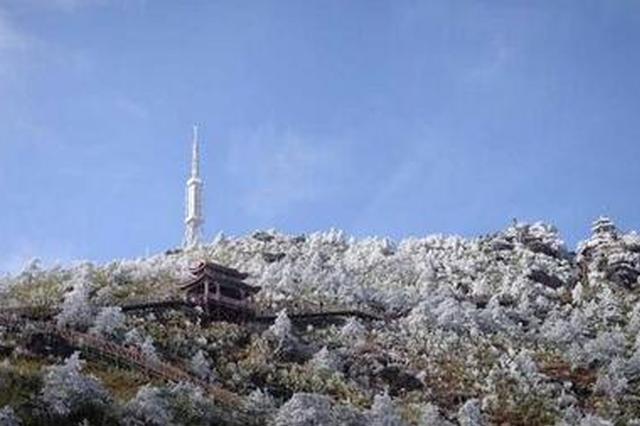 德化九仙山迎来今冬首场雾凇 吸引游客前来观赏