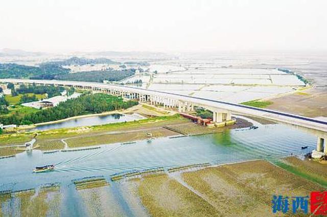 漳州沿海大通道漳浦段全线通车 厦门开车到漳浦省二十分钟