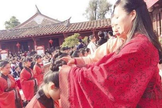 厦门同安一中756名学生在同安孔庙参加18岁成人礼