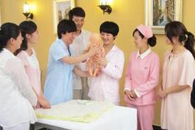 福州成立母婴服务业协会 推进行业健康发展