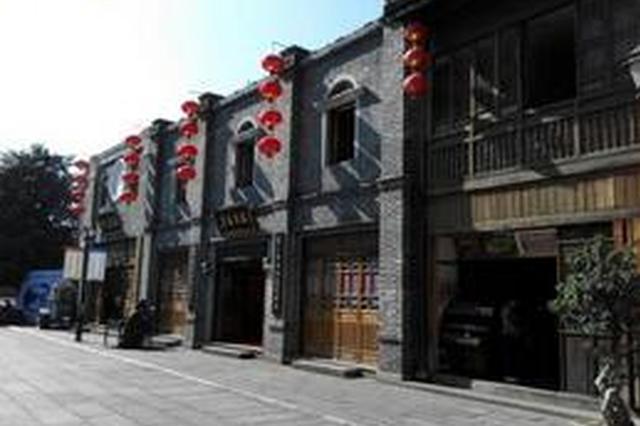三坊七巷将建温泉旅游体验区 复原旧时洗浴场景