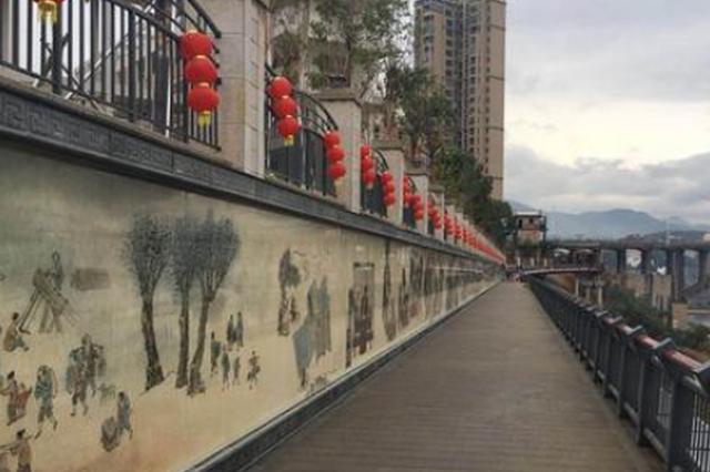 闽清江滨生态公园380米陶瓷壁画申报吉尼斯世界纪录