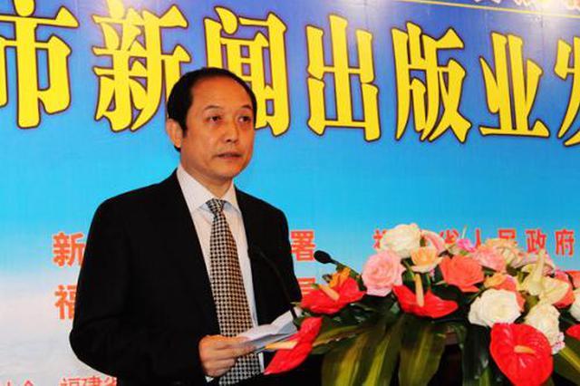 闽公布一批干部免职通知 免去刘瑞州、林彬等人职务