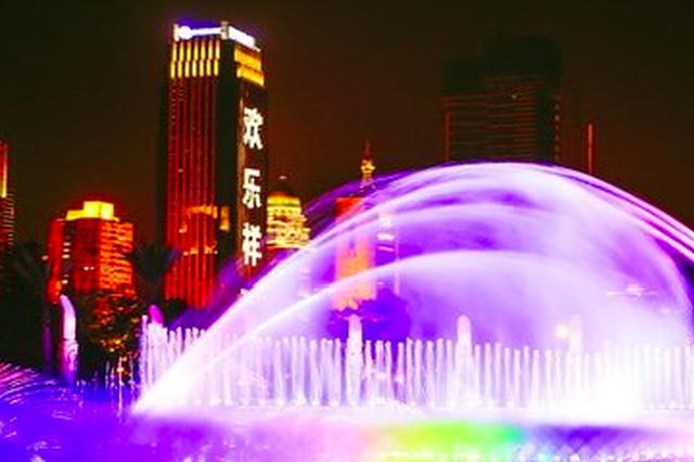 钱柜娱乐白鹭洲灯光秀将持续至2月20日 每晚8点至9点