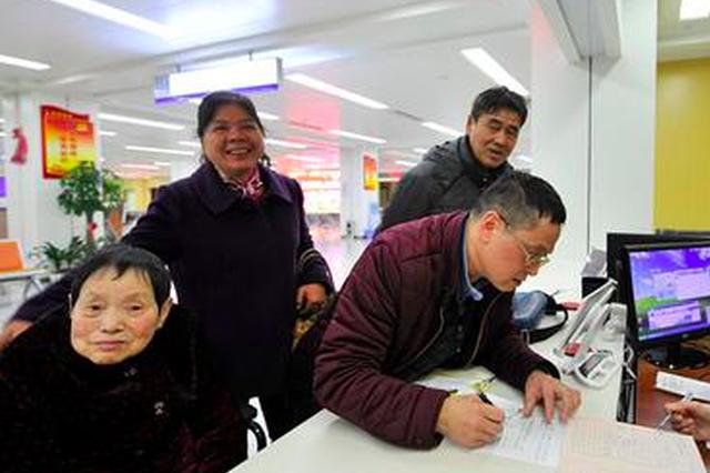 福州市民服务中心复工 首日90个窗口办理业务334件
