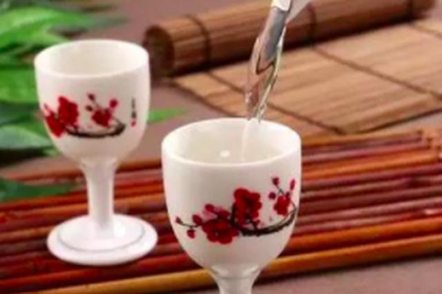春节假期钱柜娱乐白酒迎来消费高峰季 不少白酒涨价