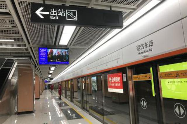 厦地铁一乘客脸色煞白浑身发抖 客运员紧急联系救援