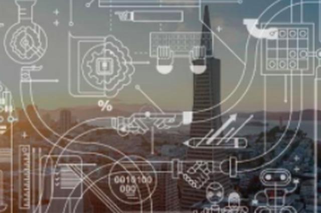 今年厦门将重点发展大数据与人工智能等新兴产业