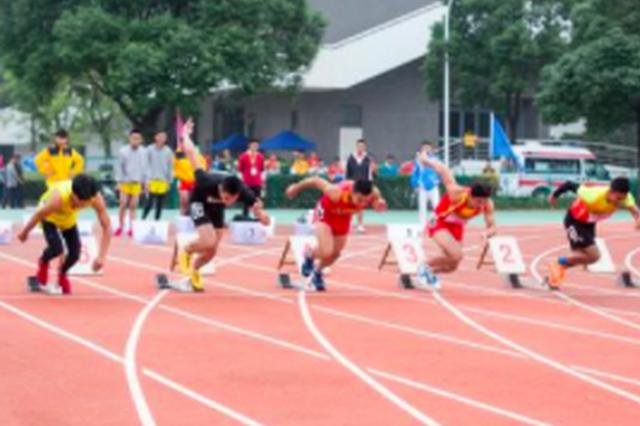 省政府表彰奖励体育健儿 钱柜娱乐官网8名运动员获记一等功