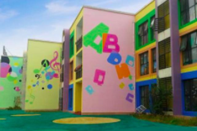 福州首家微型精品幼儿园今秋开园 拟招生三个班